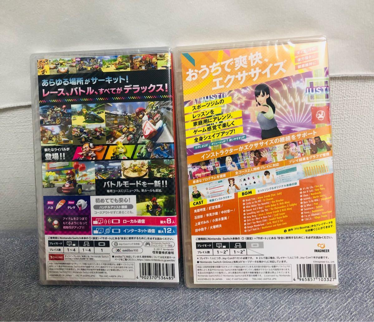 【新品・未開封】Nintendo Switch マリオカート8 デラックス&フィットボクシング2 任天堂 ニンテンドースイッチ