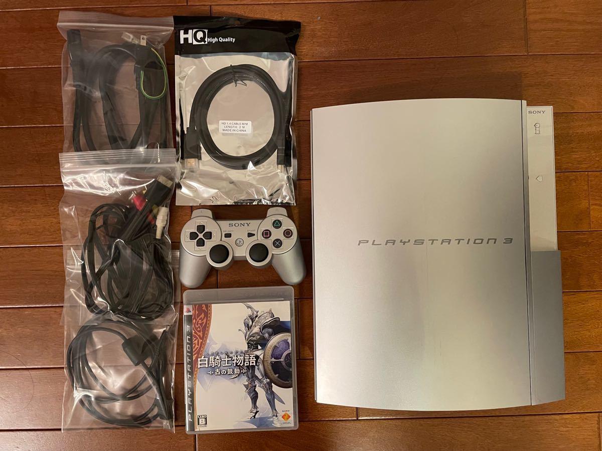PS3 SONY プレステ3 PlayStation3 CECHL00 動作良好・オーバーホール済 セット