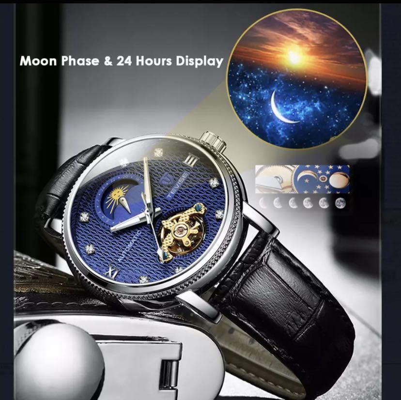 【最安値】メンズ高級腕時計 機械式 自動巻 トゥールビヨン ムーンフェイズ表示 本革ベルト 紳士 ビジネス 夜光 防水 ブラック_画像5