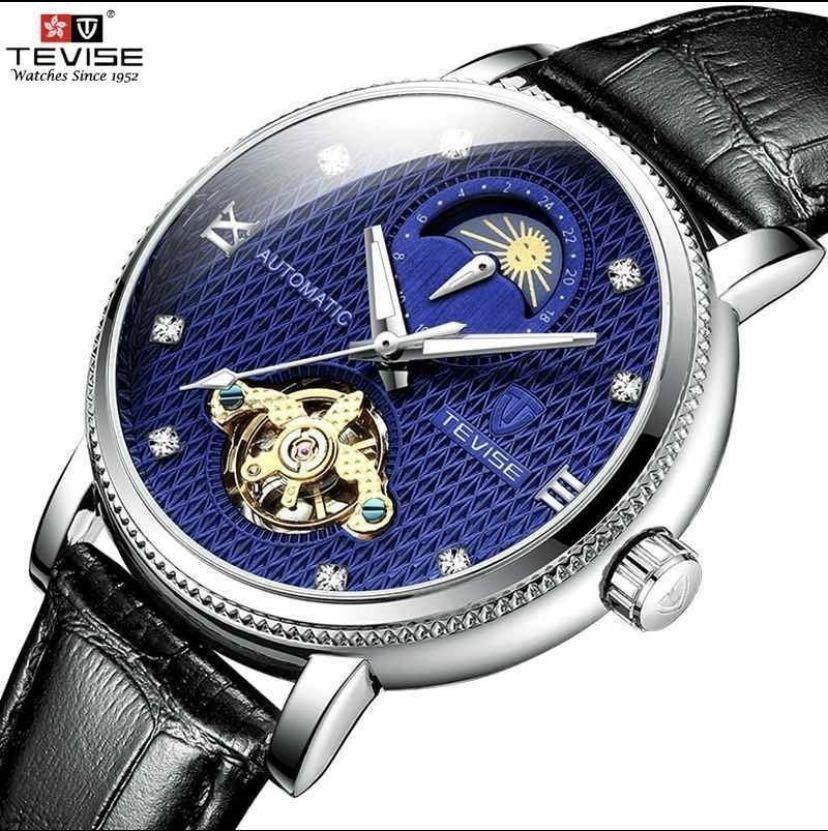【最安値】メンズ高級腕時計 機械式 自動巻 トゥールビヨン ムーンフェイズ表示 本革ベルト 紳士 ビジネス 夜光 防水 ブラック_画像1