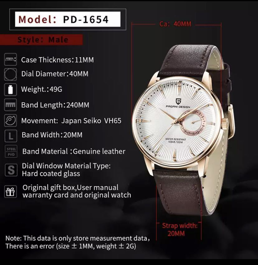 【特別価格】ファッションカジュアルスポーツ腕時計メンズミリタリー腕時計レロジオmasculino男性時計の高級防水クォーツ時計_画像10