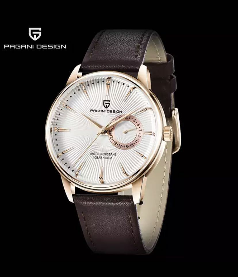 【特別価格】ファッションカジュアルスポーツ腕時計メンズミリタリー腕時計レロジオmasculino男性時計の高級防水クォーツ時計_Golden White