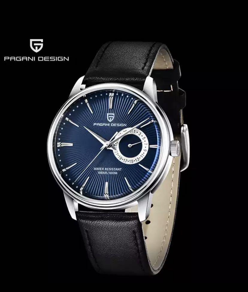 【特別価格】ファッションカジュアルスポーツ腕時計メンズミリタリー腕時計レロジオmasculino男性時計の高級防水クォーツ時計_Silver Blue