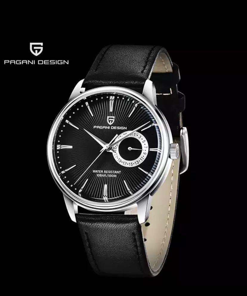 【特別価格】ファッションカジュアルスポーツ腕時計メンズミリタリー腕時計レロジオmasculino男性時計の高級防水クォーツ時計_Silver Black