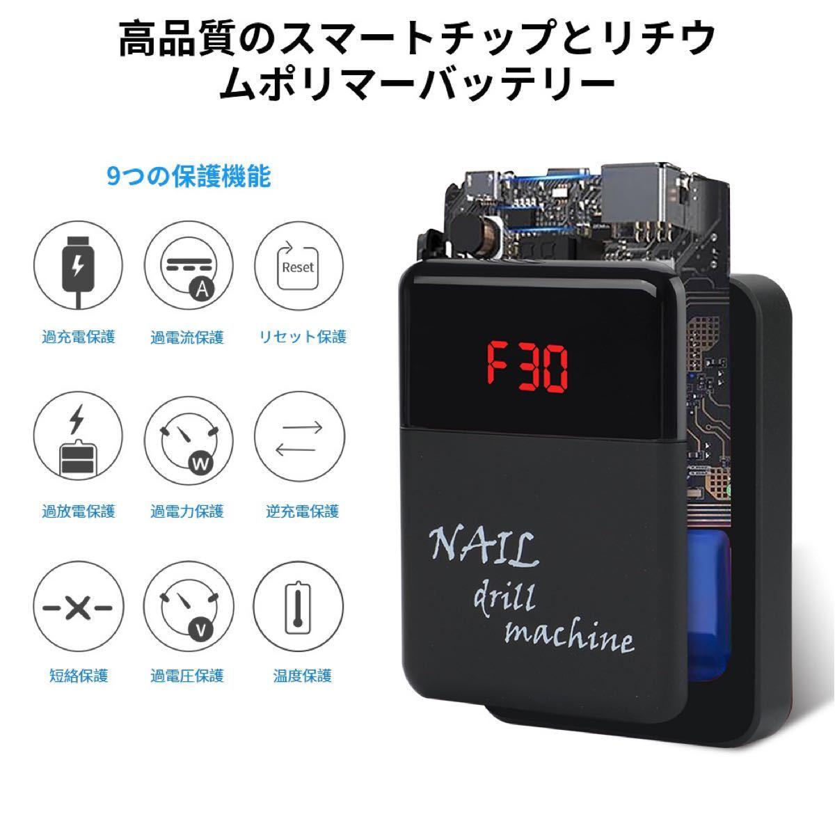 新品 ネイルケア ネイルマシン電動ネイルケア高速回転 低振動 低騒音 角質除去