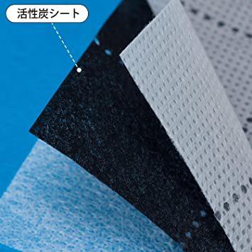 グレー 薄型 2枚 羽毛布団収納 アストロ 羽毛布団 収納袋 2枚 シングル用 グレー 不織布 活性炭消臭 薄型 171-35_画像7