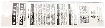キャンディイワシ 20g メジャークラフト ルアー メタルジグ ジグパラ ショート_画像5
