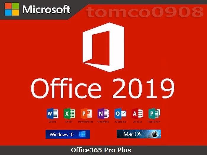  即決 Microsoft Office2019最新版アプリ Office365 Word/Exce…