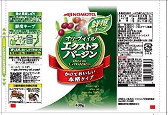味の素 オリーブオイル エクストラバージン 400g_画像6