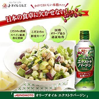 味の素 オリーブオイル エクストラバージン 400g_画像2