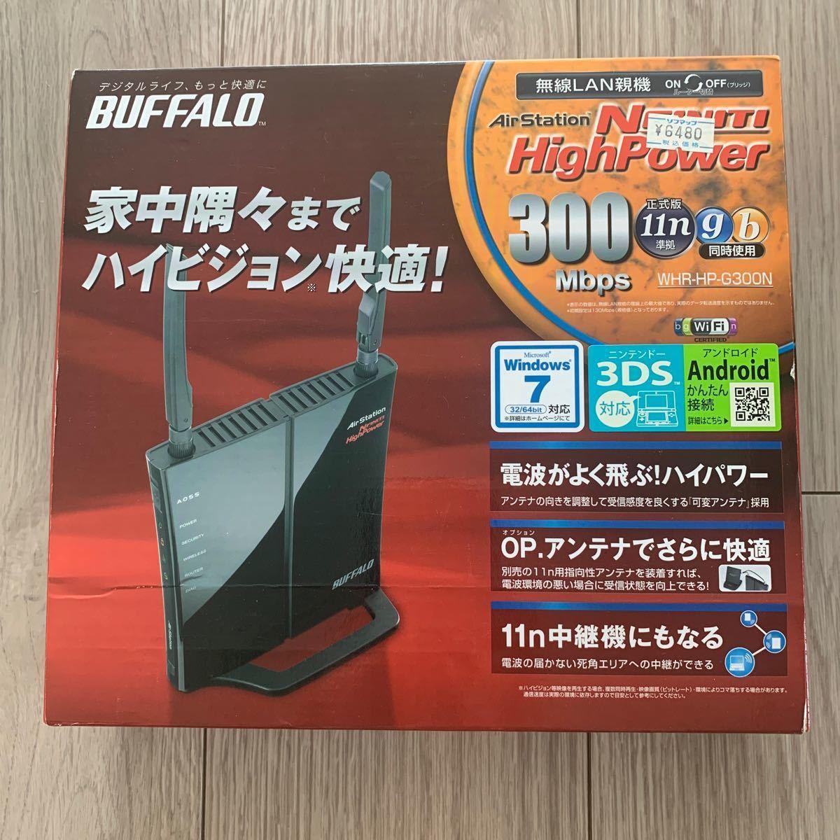 BUFFALO 無線LAN親機 WHR-HP-G300N