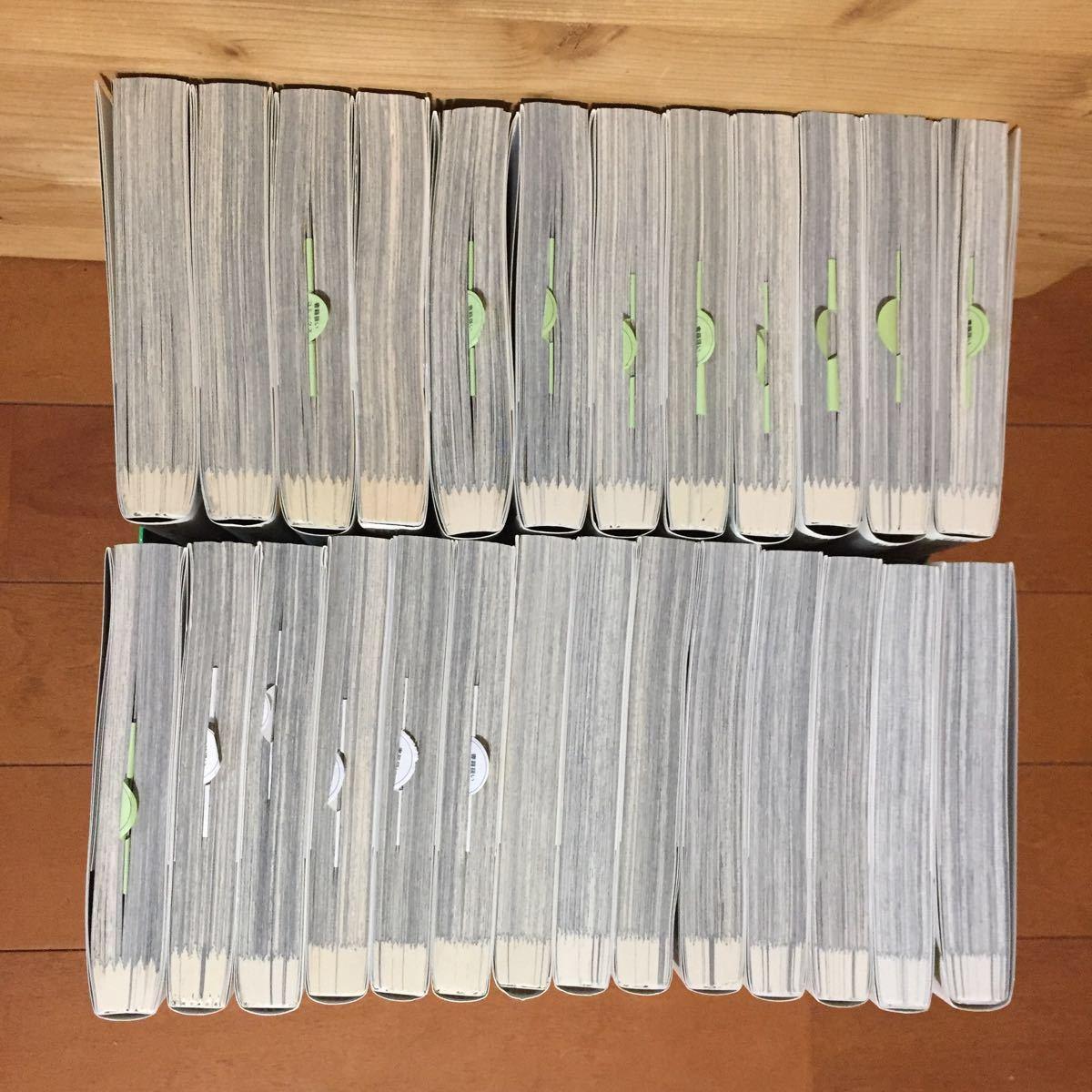 全巻初版帯付き イムリ 1~26巻 全巻完結 セット ◆三宅乱丈◆送料無料