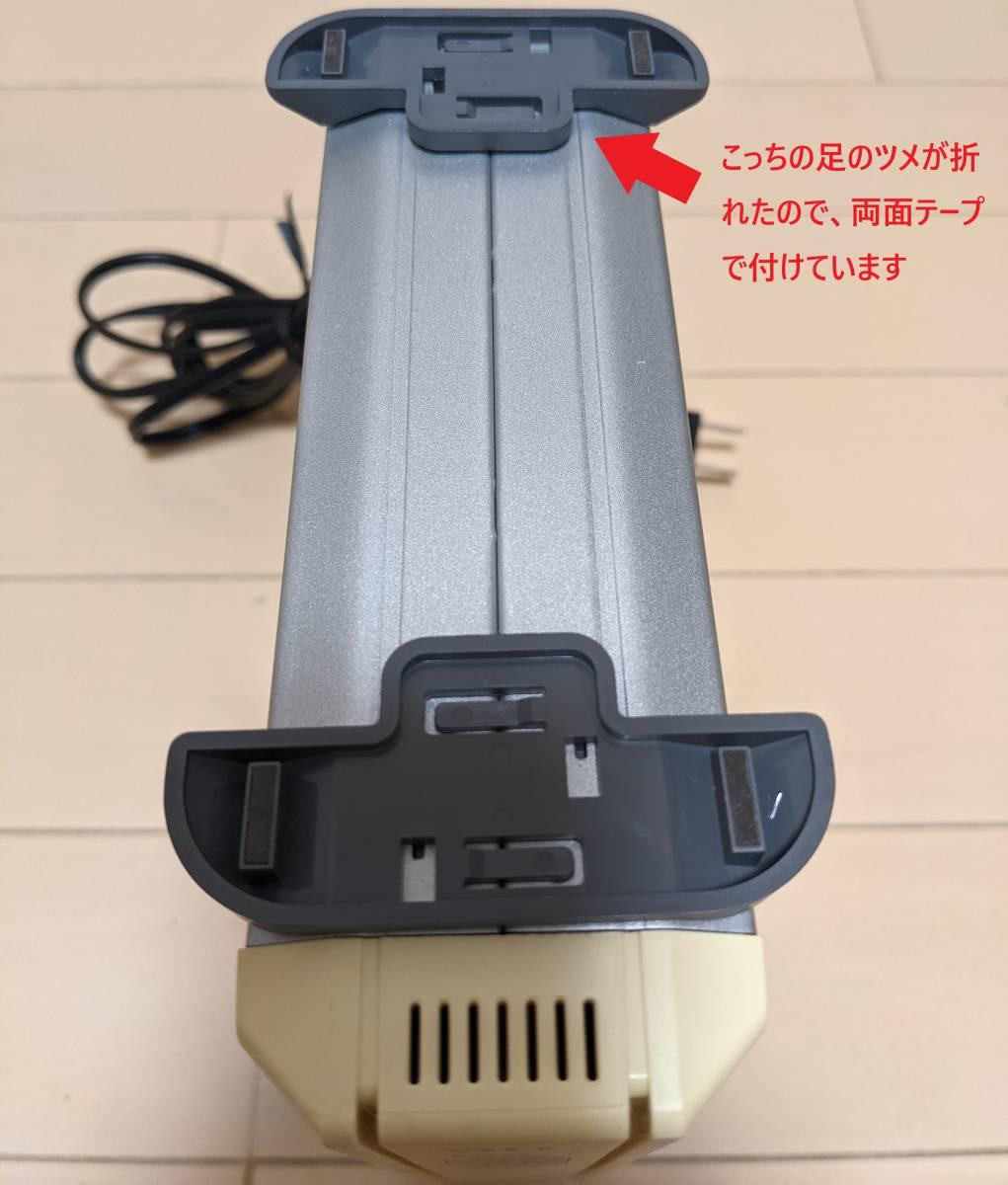 BUFFALO / USBハードディスク / HD-250U2 / 250GB USB HDD / 動作確認済 / 送料無料