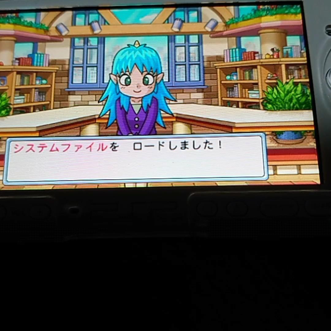 桃太郎電鉄タッグマッチ 友情・努力・勝利の巻!PS2