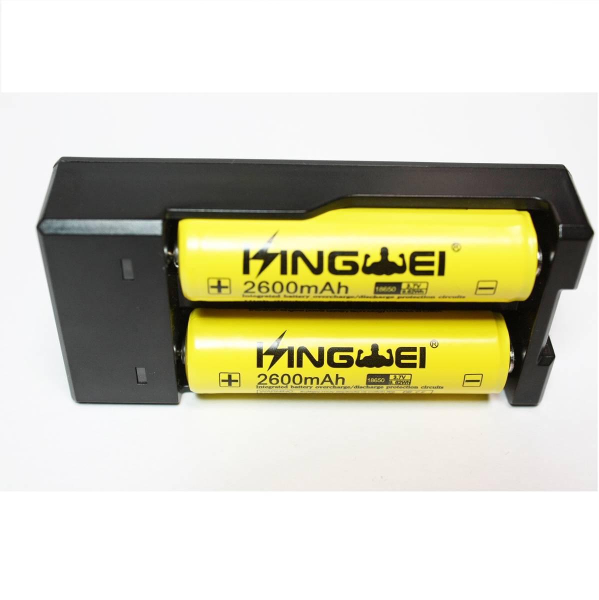 正規容量 18650 経済産業省適合品 リチウムイオン 充電池 2本 + 急速充電器 バッテリー 懐中電灯 ヘッドライト g04_画像2