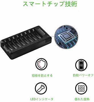ブラック Powerowl急速電池充電器単三単四ニッケル水素/ニカド充電池に対応 8本同時充電可能 電池寿命を効果的に向上させる_画像4