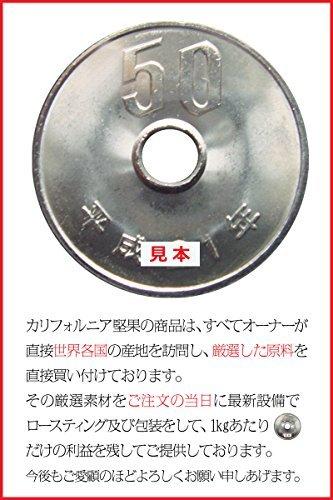 1キログラム (x 1) 3種プレミアムミックスナッツ1kg 産地直輸入 無塩 無添加 植物油不使用 (アーモンド40% 生くる_画像9