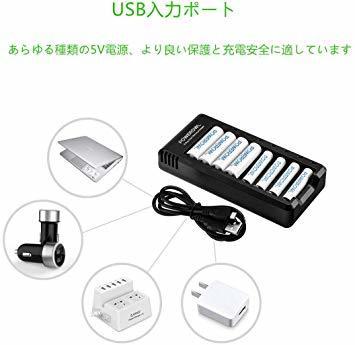 ブラック Powerowl急速電池充電器単三単四ニッケル水素/ニカド充電池に対応 8本同時充電可能 電池寿命を効果的に向上させる_画像7