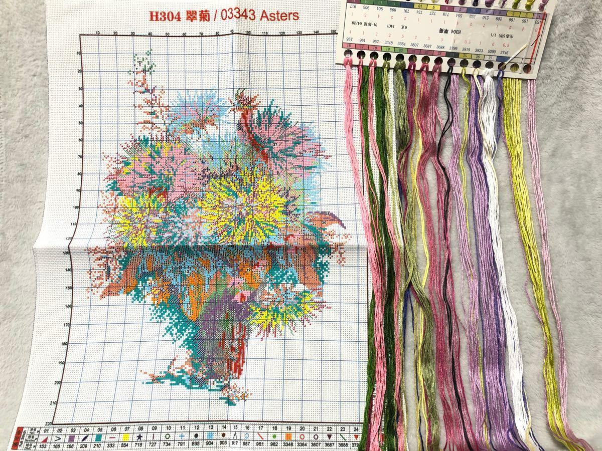 クロスステッチ刺繍キット(H304)14CT
