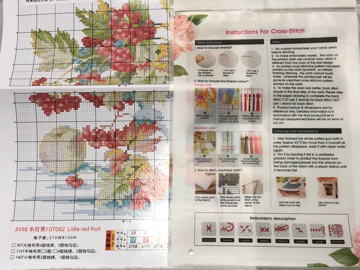 クロスステッチ刺繍キット(J102) 14CT