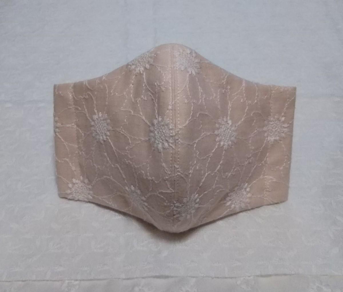 立体インナー ハンドメイド 刺繍生地 ダブルガーゼ ピンク