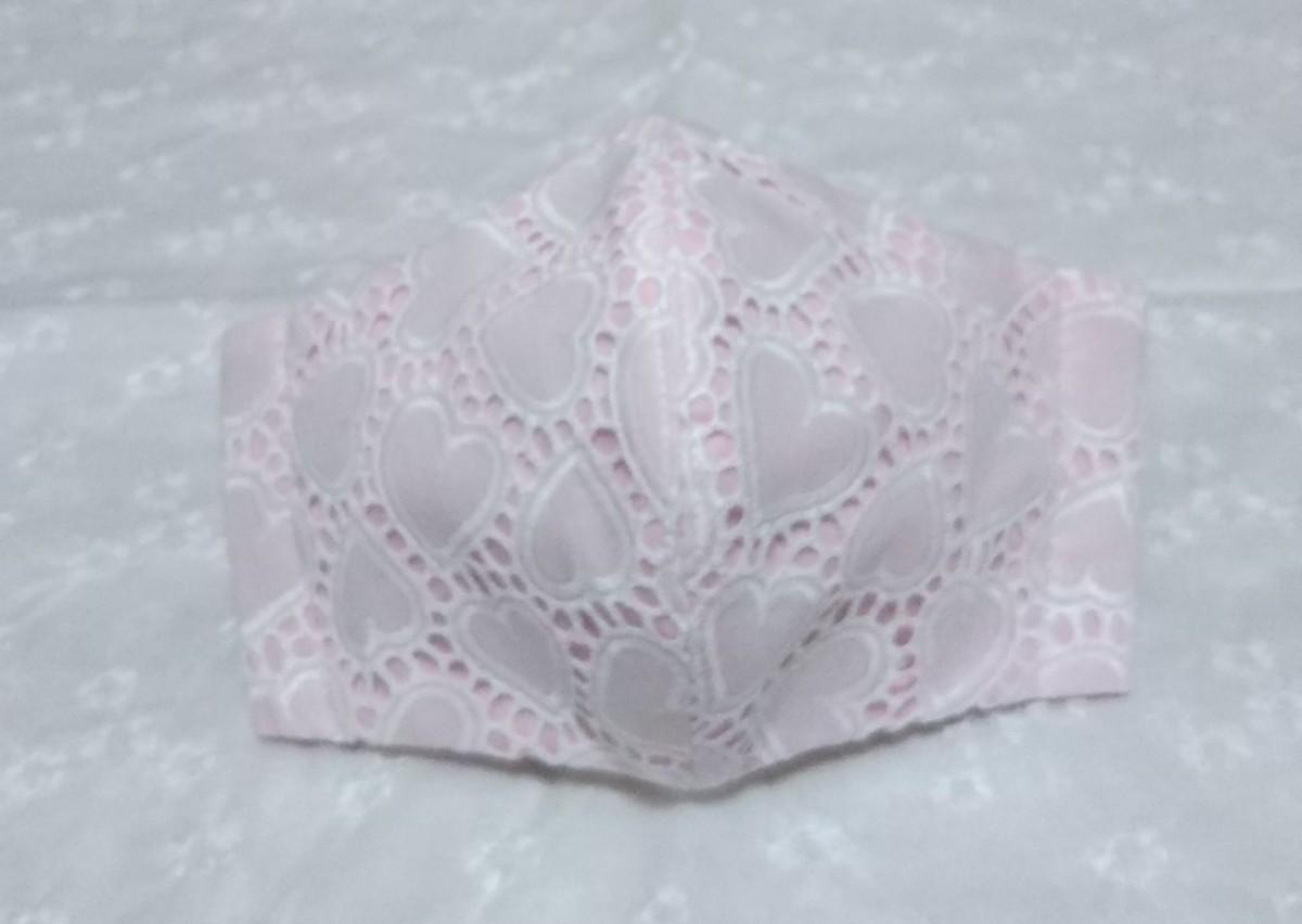 立体インナー  ハンドメイド ハート刺繍 ピンク