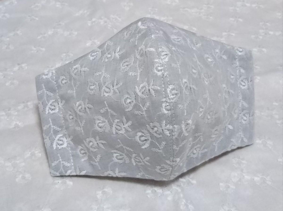 立体インナー  ハンドメイド 薔薇刺繍 ネイビー