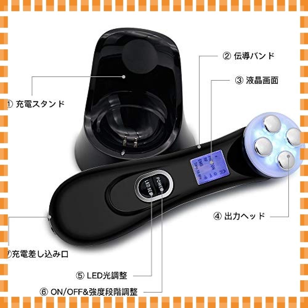 新品♪色ブラック 超音波美顔器 EMS美顔器 イオン導入 多機能美顔器 RF温熱機能 超音波 光エステ 電気穿孔 ラJW2C_画像1