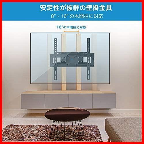 PERLESMITH テレビ壁掛け金具 中型 32-55インチ対応 アーム式 耐荷重45kg LCD LED 液晶テレビ用 前後&左右&上下多角度調節可能_画像6