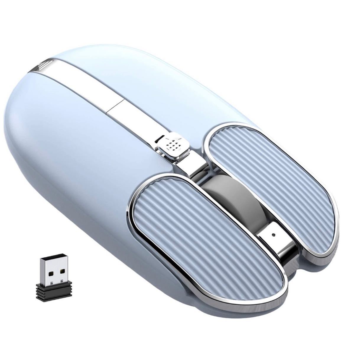 ワイヤレスマウス 無線 充電式 光学式 高精度 小型 ピアノ  ワイヤレスマウス 静音 無線マウス 充電式 薄型