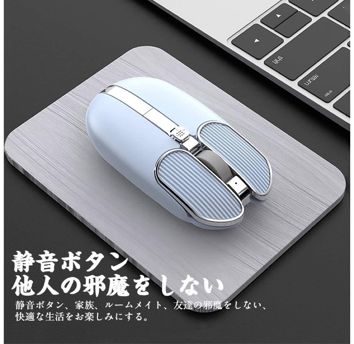 ワイヤレスマウス 静音 無線マウス 薄型 充電式 エレコム USB充電