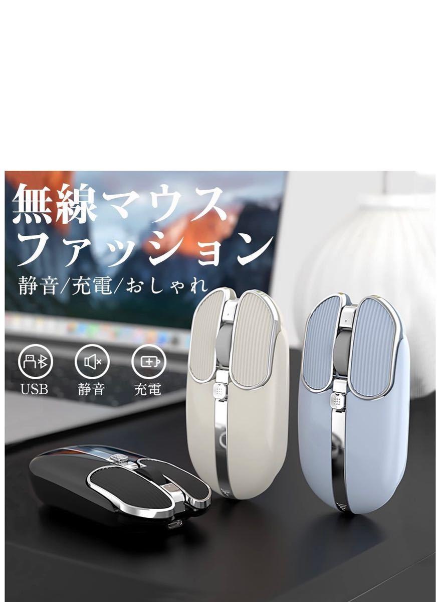 ワイヤレスマウス pixart3065 無線 8ボタン3200DPI充電式 ワイヤレスマウス pixart3065 無線 8ボタ