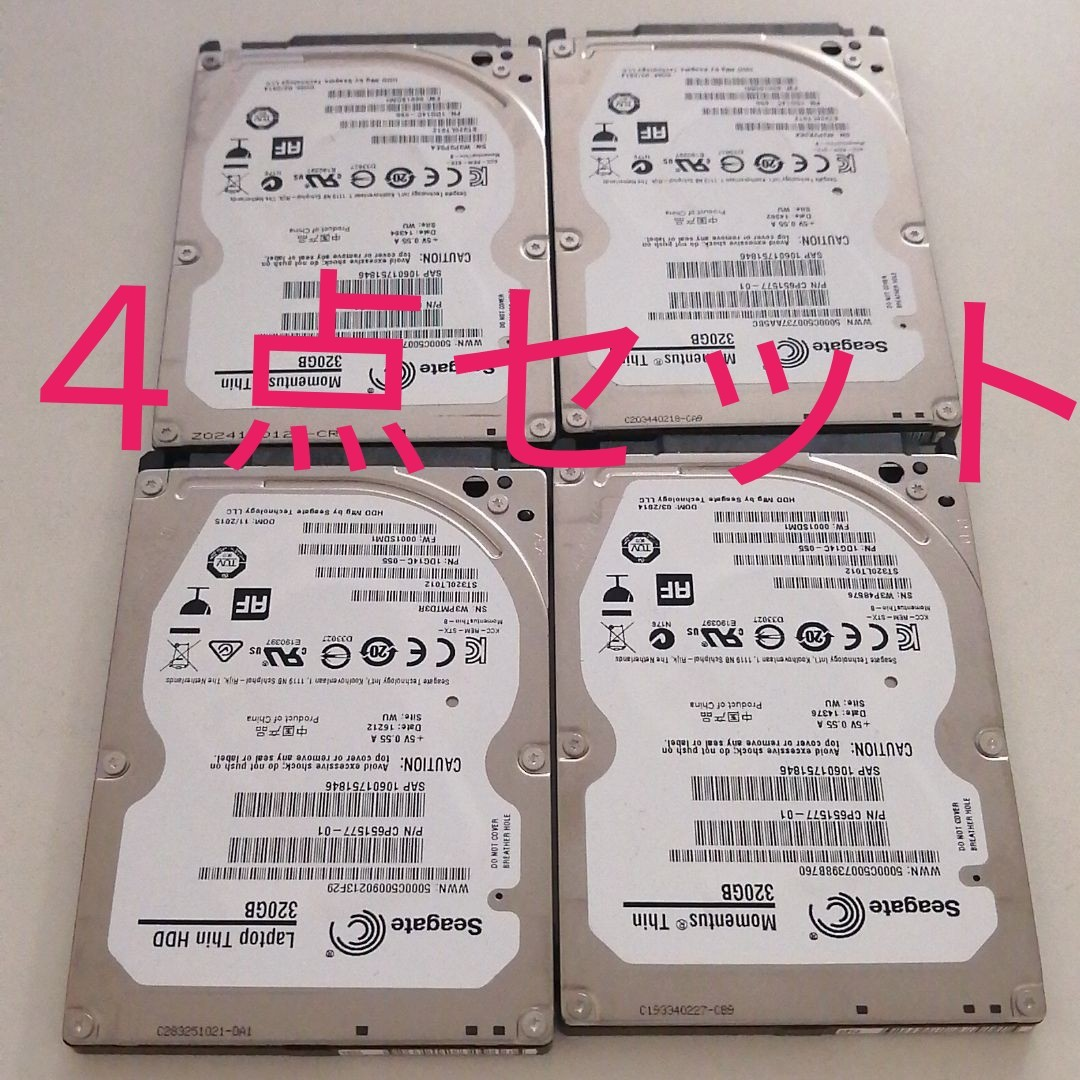 HDD 320GB 2.5インチ 4枚セット Seagate