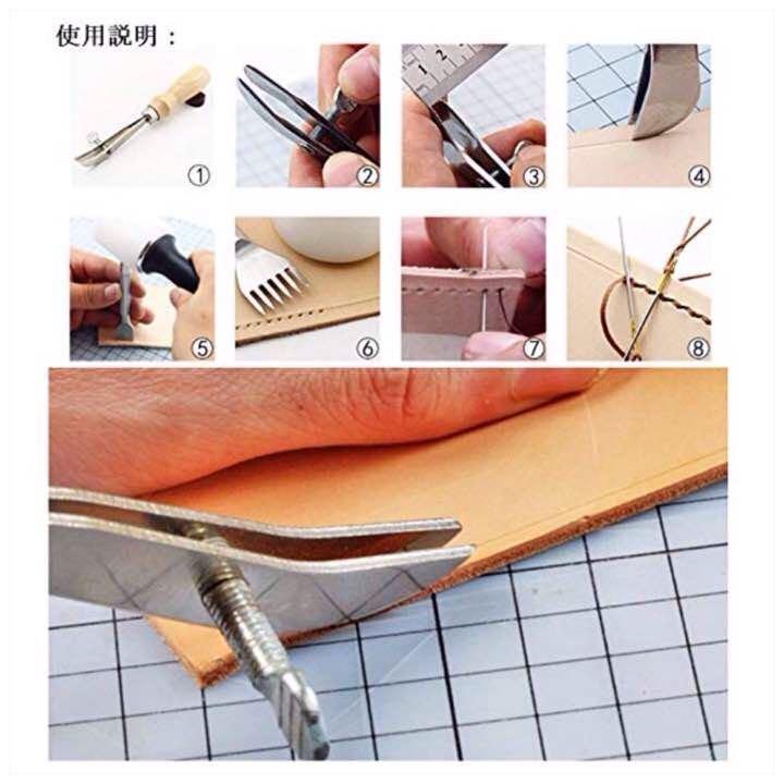レザークラフトネジ捻 線引き工具