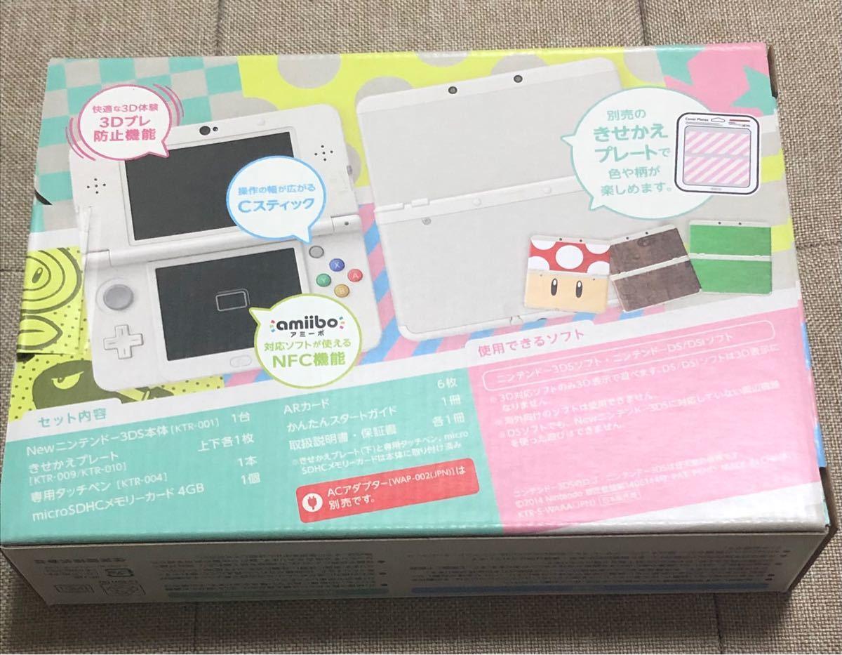 Nintendo Newニンテンドー3DS ホワイト 任天堂