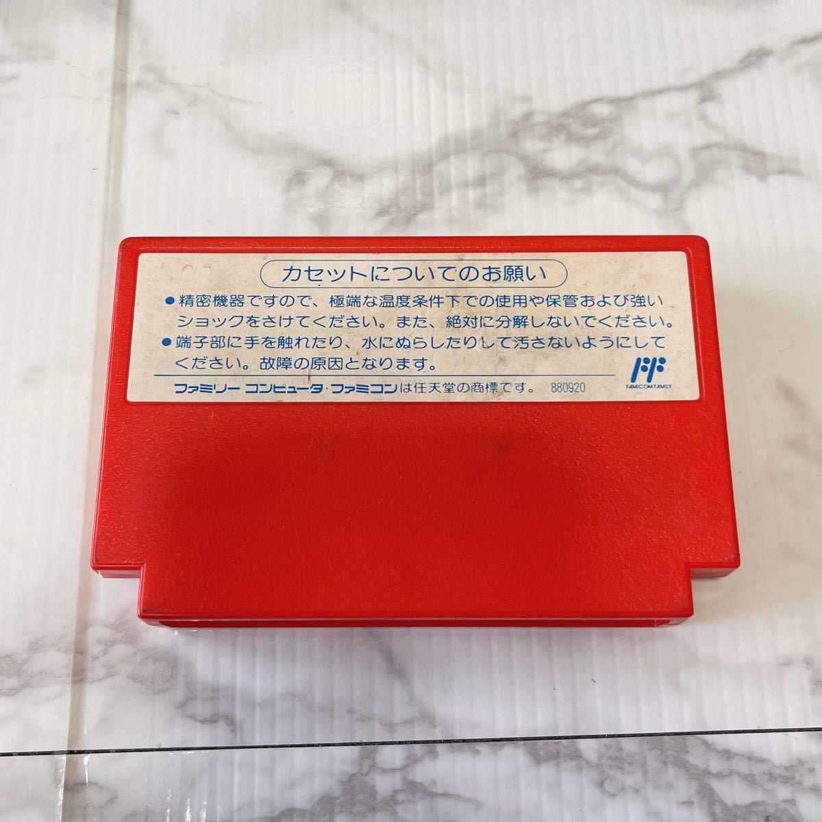 【動作未確認】ファミコンソフト キャプテン翼II スーパーストライカー