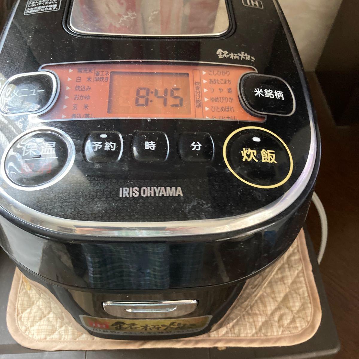 炊飯器 3合 IH 一人暮らし 安い 銘柄炊き 炊飯ジャー ジャー炊飯器 アイリスオーヤマ