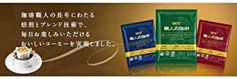 内容量:210g UCC 職人の珈琲 ドリップコーヒー 深いコクのスペシャルブレンド(7g×30P) 210g レギ_画像6