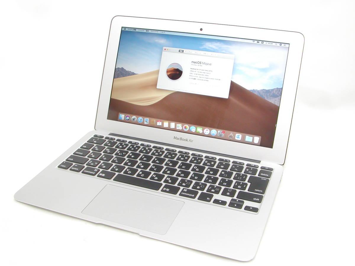 【美品・充放電回数42回】 MacBook Air Early 2015 11インチ SSD 128GB 1.6GHz Intel Core i5 箱付_画像2