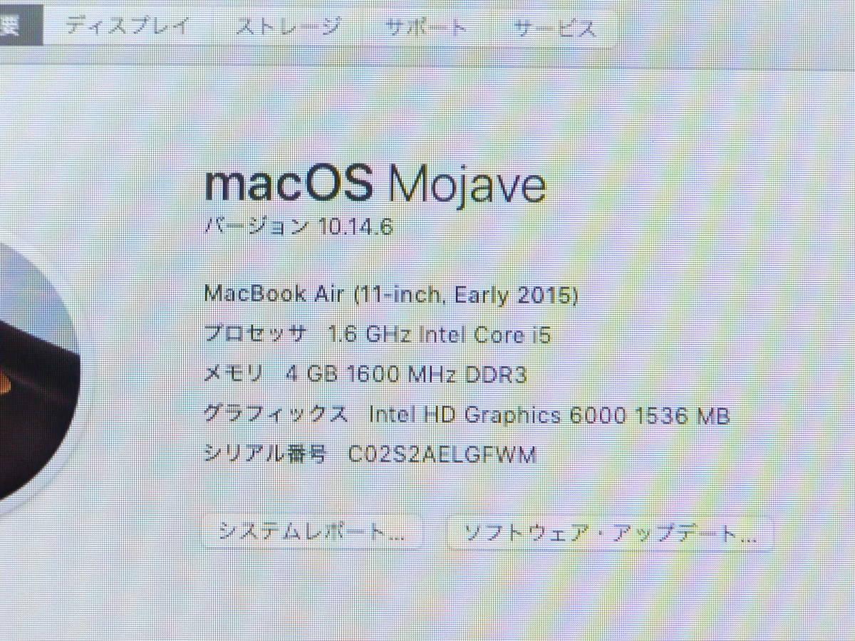 【美品・充放電回数42回】 MacBook Air Early 2015 11インチ SSD 128GB 1.6GHz Intel Core i5 箱付_画像3