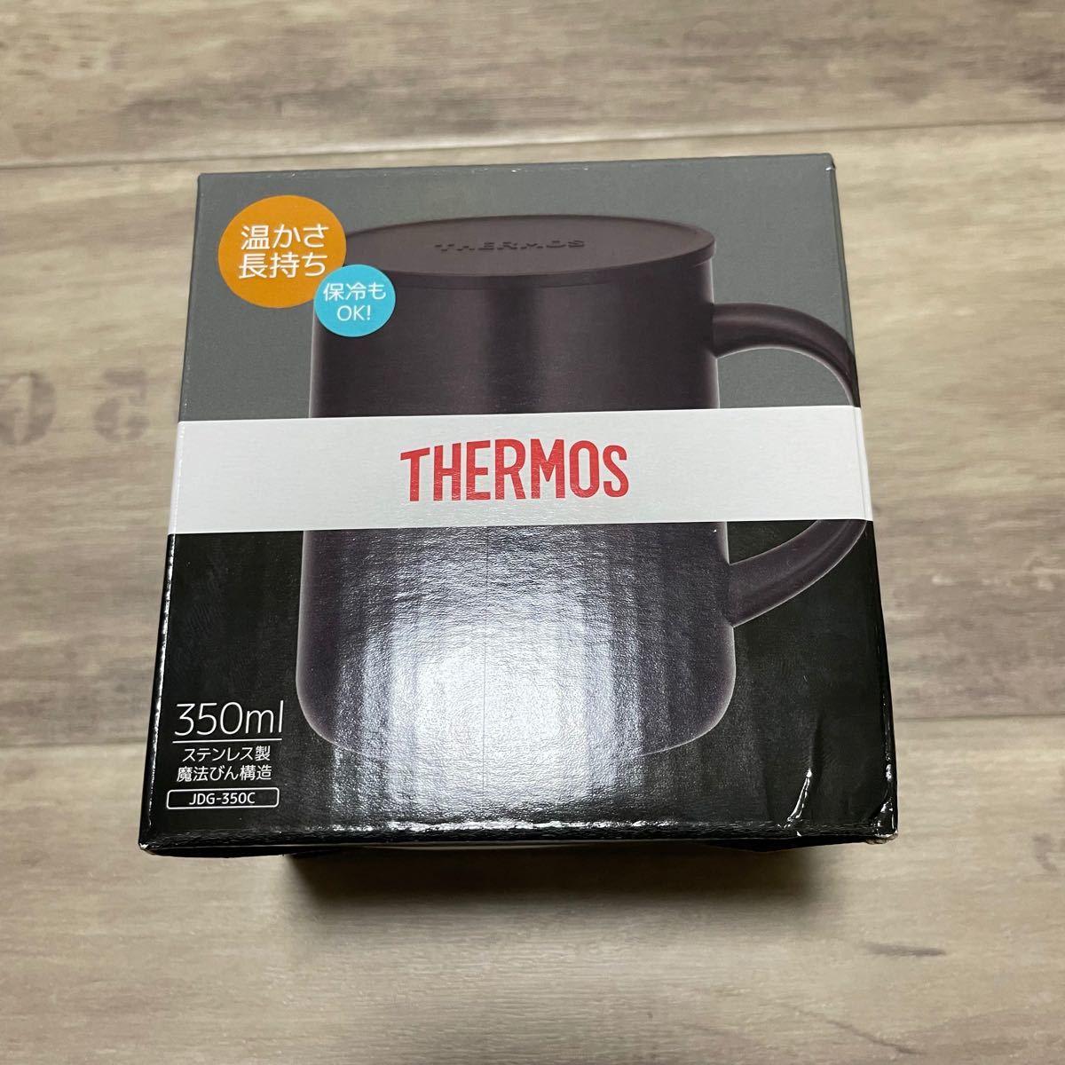 サーモス 真空断熱マグカップ 0.35L ブラック JDG-350C BK【bsm02】サーモス(THERMOS)