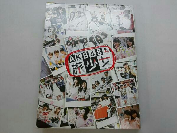 AKB48 旅少女 DVD-BOX(初回生産限定版) ライブ・総選挙グッズの画像