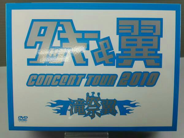 タッキー&翼 CONCERT TOUR 2010 滝翼祭(初回限定版) コンサートグッズの画像