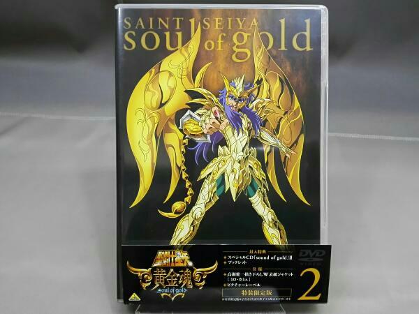 聖闘士星矢 黄金魂 -soul of gold- 2(特装限定版) グッズの画像