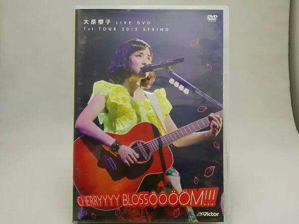 大原櫻子 LIVE DVD 1st TOUR 2015 SPRING~CHERRYYYY BLOSSOOOOM グッズの画像