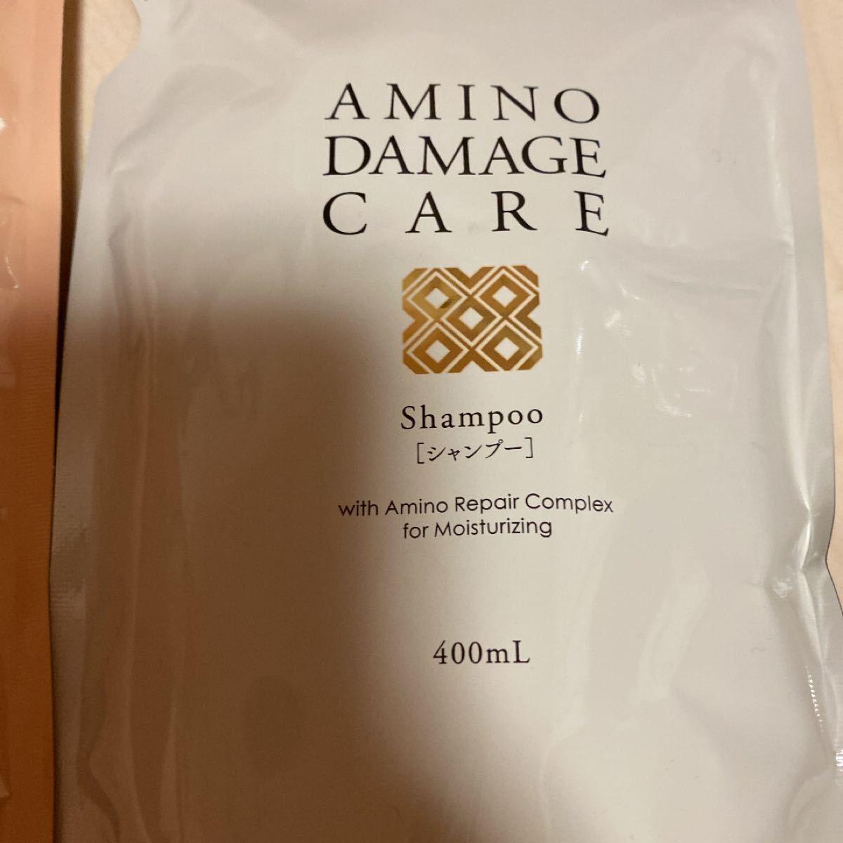 アミノ ダメージケア シャンプー コンディショナー リフィル 詰め替え用