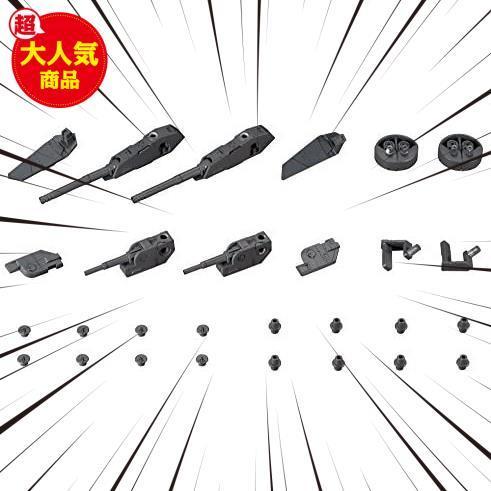 39 連装砲 コトブキヤ M.S.G モデリングサポートグッズ ウェポンユニット39 連装砲 全長約65mm NONスケール プ_画像1
