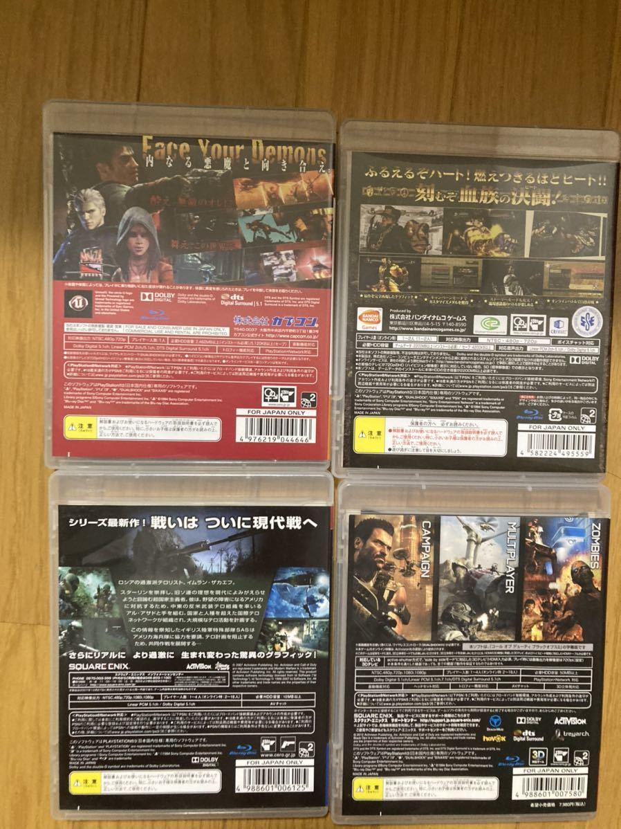 PS3ソフト コール オブ デューティ4 モダン・ウォーフェア 4本セット