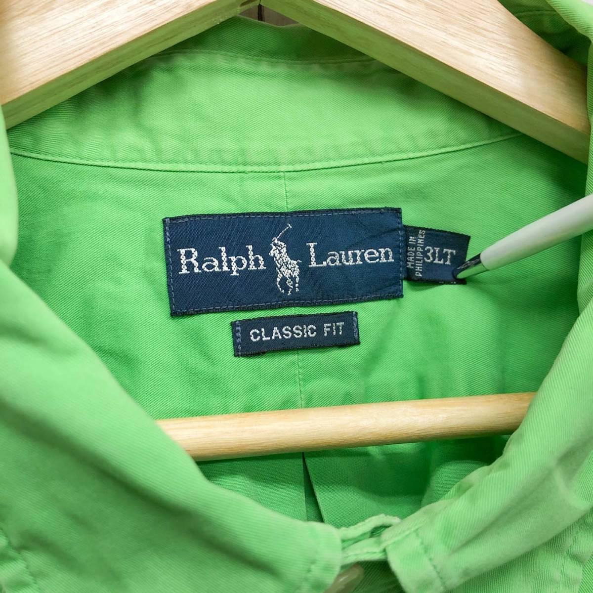 ラルフローレン POLO Ralph Lauren Polo 長袖シャツ メンズ ワンポイント 3XLサイズ 7-241_画像5