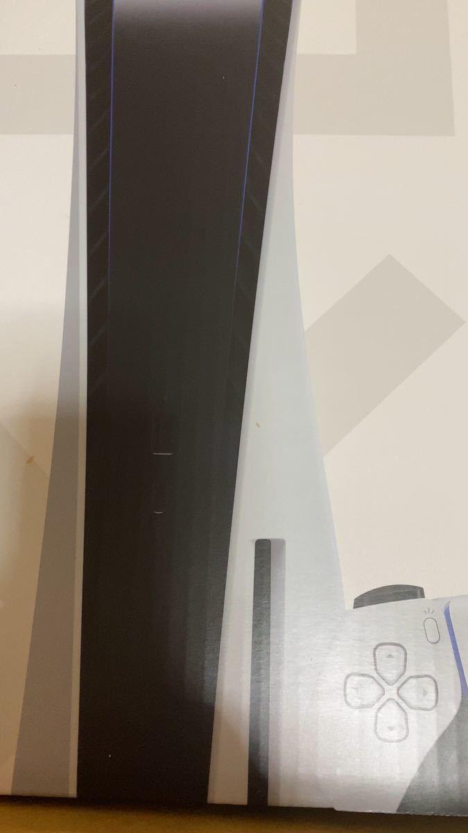 プレイステーション5 ディスクドライブ搭載版 新型 CFI1100A 01